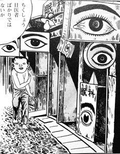 1968年に発表された、つげ義春の漫画「ねじ式」。ねじ式に関して、Twitterで以下のような投稿があったけれど、これはビックリ。「ねじ式」の目医者って台南なのか…! 王双全(1920-1978)という写真家の作品。60年代には日本のカメラ雑誌でも写真が掲載されていたらしいから、そこで見たのかな?https://t.co/CC8Vu1Agt9 pic.twitter.com/tknFdTe0Bf— NAGAOKA yusuke (@ngkysk) 2016年4月27日確かに、これは、まさにねじ式!右上の看板はほぼ、同じだよな。 王双全氏の写真は、ここににアップされ、アングルは違うけど眼科看板の…