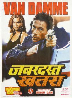 """Poster J.C Van Damme """"Maximum risk"""" - Inde - India"""
