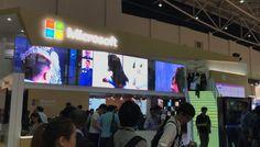 Microsoftが見るMixed Realityの夢 : 情熱のミーム清水亮