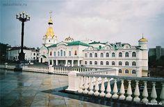 Хабаровск.