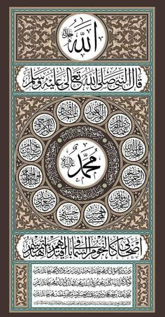 Islamic Posters, Islamic Phrases, Islamic Messages, Quran Wallpaper, Islamic Wallpaper, Islamic Images, Islamic Pictures, Imam Hussain Wallpapers, Mystic Symbols