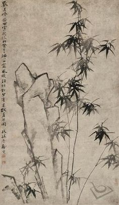 清代 鄭燮 -《竹石圖》                 Painted by the Qing Dynasty artist Zheng Xie