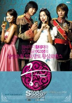 Goong (Korean). This drama switch back and forth from traditional Korean outfits and modern, which gave me a appreciation for traditional Korean clothes. plus Sonh Ji Hyo <3