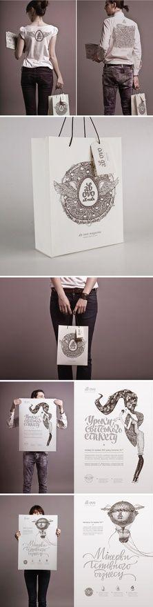 identity / ab ovo by Irene Shkarovska, via Behance
