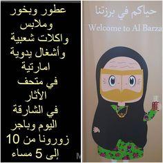 #uae #myabudhabi #mydubai #mysharjah #sharjah1000 #shj #dubai #dxb #abudhabi #ad #sharjah #ajman #rak #fuj #uaq #alain #emirates #kuwait #ksa #bahrain #pic #picoftheday #lovely #beautiful #awesome #memories #050ZZ #050ZZ by 050zz