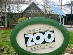 MAX's B-Day: Knoxville Zoo Pass - Family Pass or Grandparent Pass +1 guest...