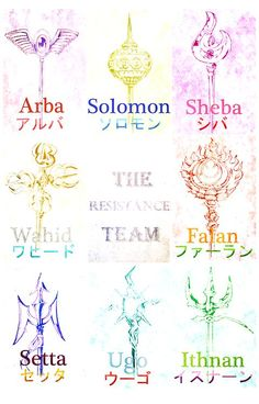 Magi: Divine Staff