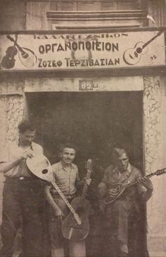 Bouzouki maker Zozef Terzivasian store front Old Greek, Greek Art, Greek Plays, Retro Signage, Greece Pictures, Kai, Greek History, Greek Music, Vintage Pictures