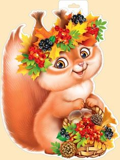 VK is the largest European social network with more than 100 million active users. Autumn Illustration, Cute Illustration, Anime Animals, Cute Animals, Fall Arts And Crafts, Sunflower Cards, Fall Coloring Pages, Card Creator, Halloween Painting