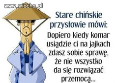Funny Mems, Funny Stories, Good Mood, Motto, Haha, Aurora Sleeping Beauty, Joker, Sayings, Words