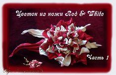 "Цветок из кожи ""Red & white"". Часть 1"