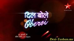 Omkara's mission to find Shwetlana's mysterious past  Omkara attempts to find about Shwetlana's past in Dil Bole Oberoi The upcoming episode of Dil Bole Oberoi will show that Omkara (Kunal Jaisingh) makes Shwetlana (Reyhna Malhotra) aredy to give time for making their marriage memorable.