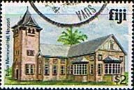 Postage Stamps Fiji 1979 Architecture Fine Used SG 595 Scott 424 Other European and British Commonwealth Stamps HERE!