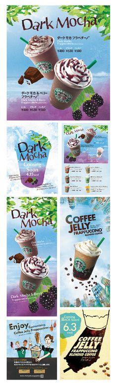 advertising set | Starbuck Japan #japan #japanese #advertising