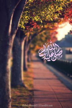 يا حبيبي يا محمد