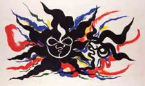 岡本太郎作品集1980年代  1980年  黒い太陽