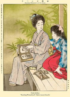 Dover Publications Sample: Dangerous Beauties and Dutiful Wives :Popular Portraits of Women in Japan 1905-1925
