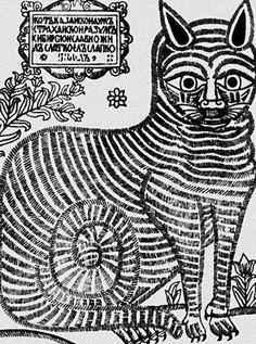 «Кот казанский». Россия. 1-я четв. 18 в. Ксилография.