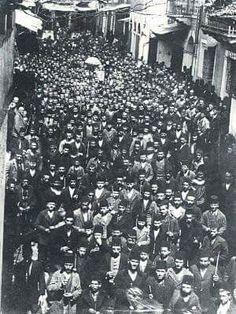 1900 Πάσχα Ιωαννινα City Photo, Photos, Pictures