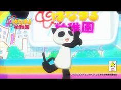 【はなまる幼稚園】ぱんだねこ体操 (ぱんだねこver)- Panda Neko Taisou(Panda Neko)