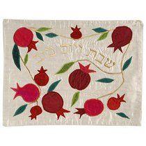 Yair Emanuel Raw Silk Challah Cover - Pomegranates (Simple) - White   Jewish & Israeli Art