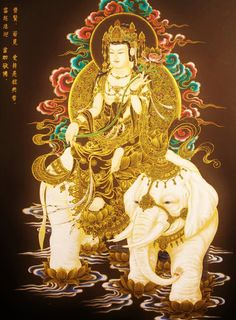 From the moment we take our first breath, each of has a 'kar-vehicle'... or ... an energy power animal we ride... (2nd Zodiac Tarus - power animal Elephant (also called: Ox, Bull, Water Buffalo, Bison, Yak)