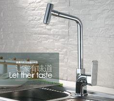 Menards Kitchen Sink Online Cabinets 285 Best Home Bath Fittings Images Bathroom Fixtures 105 天天特价全铜冷热水槽厨房水龙头旋转单孔浴室洗手盆面盆水龙头 淘宝网