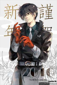 Haise Sasaki Tokyo Ghoul re Kaneki Ken Tokyo Ghoul, Tokyo Ghoul Tumblr, Itori Tokyo Ghoul, Anime K, Anime Guys, One Eyed King, Fantasy Character, Ayato, Cultura Pop