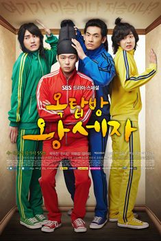 """Rooftop Prince ~ Totally fell in love with the main characters of this drama.  Best couple ever.  The prince (Micky Yoochun) and the ducklings/power rangers are adorable. Also Park Ha is really cute. There were so many sweet moments between the leads and lots of funny """"fish out of water"""" scenes so I would definitely recommend. This is fun if you don't take anything too seriously. Some of the evil characters are annoying but when justice is served it's very gratifying."""