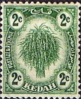 Malay State of Kedah 1921 SG 27 Sheaf of Rice Fine Used Other Kedah Stamps HERE