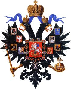 there was a vast Empire, stretching from the beaches of the Crimea to deep Siberian forest. Its capital never knew the darkness of the night in summer, its countryside flourished with myths and folk legends. Siberian Forest, Double Headed Eagle, Faberge Eggs, Imperial Russia, Coat Of Arms, Rooster, Embellishments, Illustration Art, Illustrations