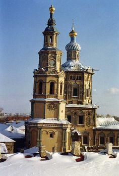 Russia, Kazan | Flickr - Photo Sharing!