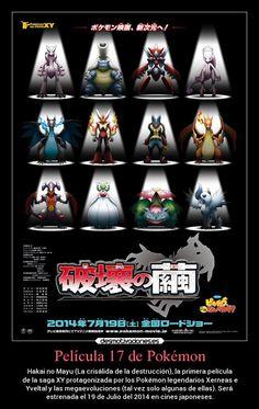 carteles pokemon cine anime pokemon otaku devilbrigade pelicula mega mewtwo charizard venusaur scizor absol garchomp desmotivaciones