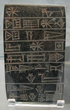 Foundation tablet from the Temple of Inanna at Uruk, dating to the reign of Ur-Nammu British Museum Foundation Tablet.jpg