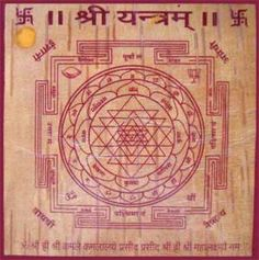 Bhojpatra Shree Yantra is used to fulfill your needs. Shri Yantra, Wealth Affirmations, Learn Chinese, Hindu Art, Gods And Goddesses, Hinduism, Numerology, Sacred Geometry, Trees To Plant