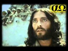 Jesús sana a un paralítico -