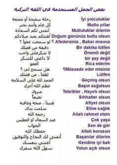 Türk Slang Language, Language Lessons, Arabic Language, Turkish Lessons, Learn Turkish Language, Modern Words, English Language Learning, Learning Arabic, English Vocabulary