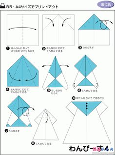 origami-clothes-8.gif (567×770)