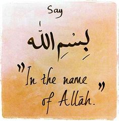 In the name of Allah...