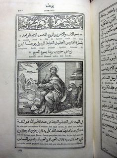 In 1590 and 1591 the Tipografia Medicea Orientale (Medici Oriental Press) in Rome published its two much-advertised illustrated versions of the Gospels in Arabic. The Evangelium sanctum Domini nostri Iesu Christi conscriptum a quatuor Evangelistis Sanctis, idest, Matthaeo, Marco, Luca, et Iohanne was printed first in Arabic only, then in Arabic with corresponding Latin text …