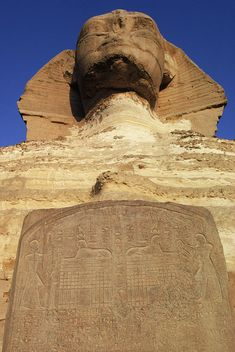 The Dream Stele, shows Thutmose IV on the right and left making offerings to the Great Sphinx.
