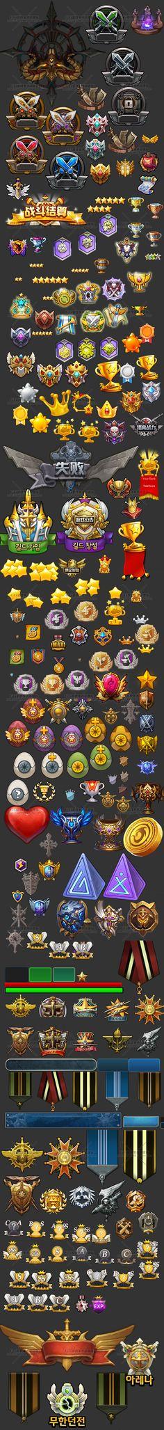 手游游戏UI设计常用素材 徽章 皇冠 等...@诗左采集到UI图标(63图)_花瓣