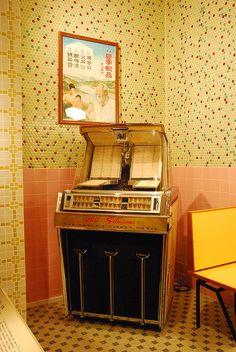 All sizes | Jukebox | Flickr - Photo Sharing!