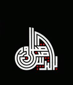 Contemporary Arabic Calligraphy