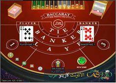 القمار - لعبة ويزاردز #casino