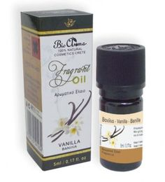 Vanilla pure essential oil - real vanilla aromatherapy oil