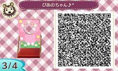 Animal Crossing Animal Crossing umamomo village ♪ * Piano's face-up signboard ♪ *