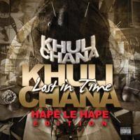 Hape Le Hape (Pt 2) - Khuli Chana ft Da L.E.S. & Magesh by DreamTeamSA on SoundCloud Dream Team, Adidas Logo