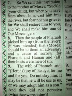 The Holy Quran Chapter 28: Al-Qasas — The Narration-Verses 7-8-9