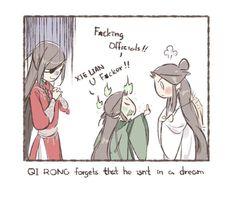 "Hua Cheng is standing behind you🥺✨"" Cute Chibi, The Grandmaster, Light Novel, Anime, Fujoshi, Celestial, Manga, Chinese Art, Funny Comics"